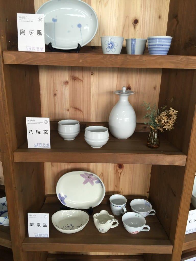 陶房風と八端窯と龍泉窯