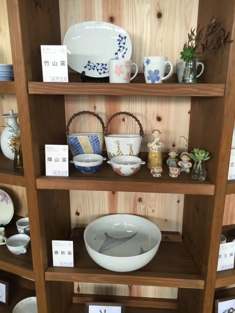 竹山窯と輝山窯と春秋窯
