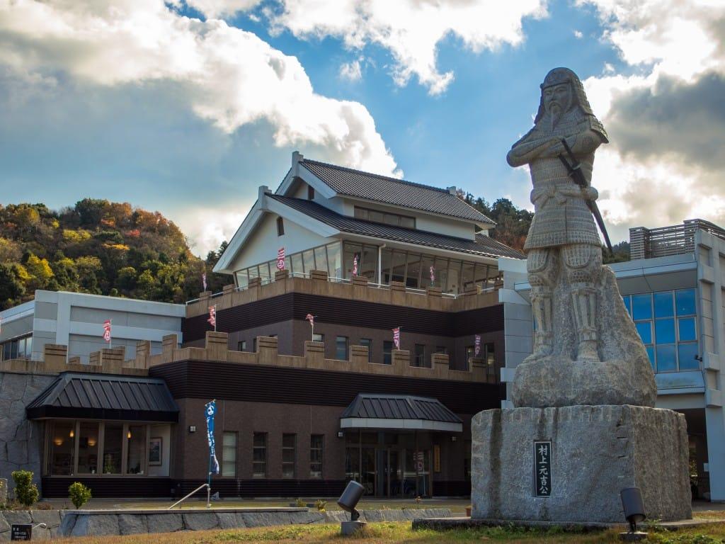村上水軍博物館 建物