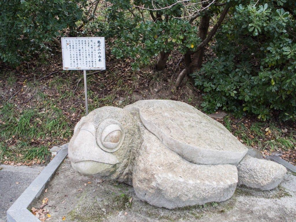 亀老山展望公園の亀の石像