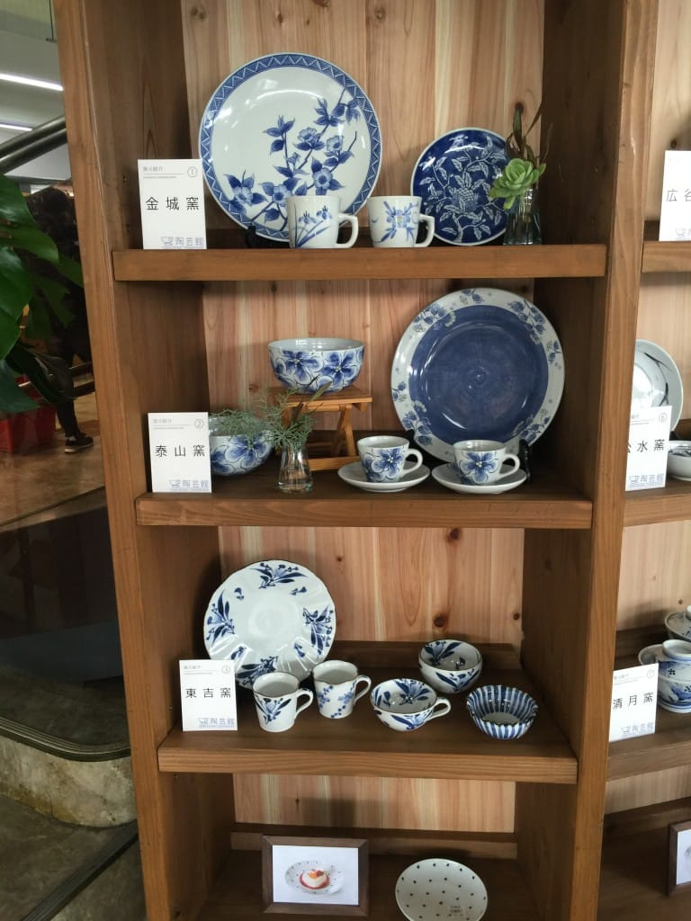 金城窯と泰山窯と東吉窯
