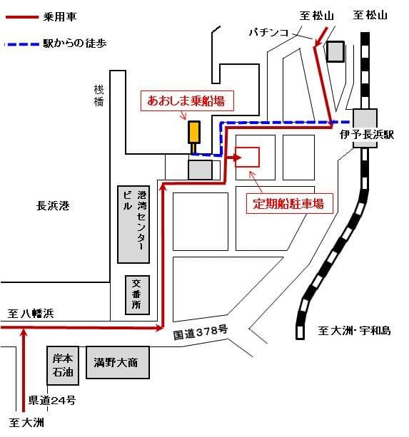 あおしま乗船場までの地図