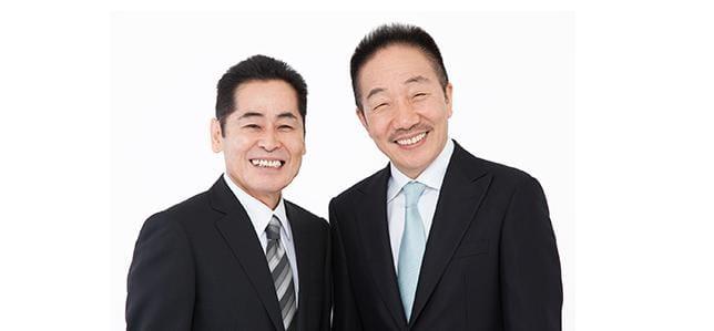 吉本興業HP中田カウス・ボタンの写真