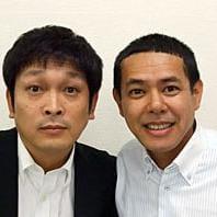 太田プロダクションHPデンジャラスの写真