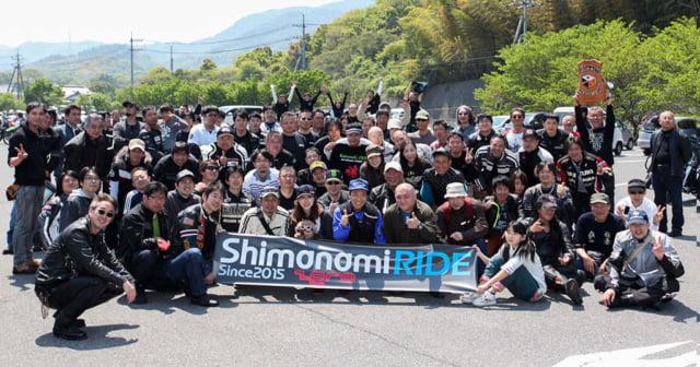ShimanamiRIDE2016