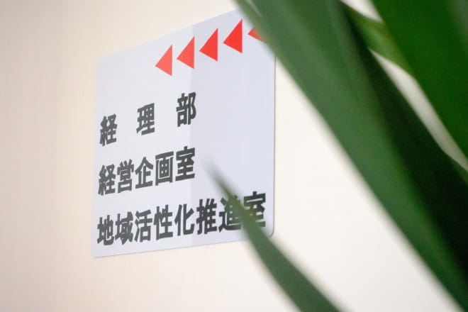 ㈱しまなみ本社・事務所③