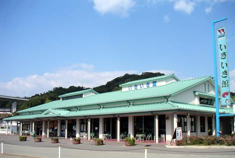 大島・よしうみいきいき館