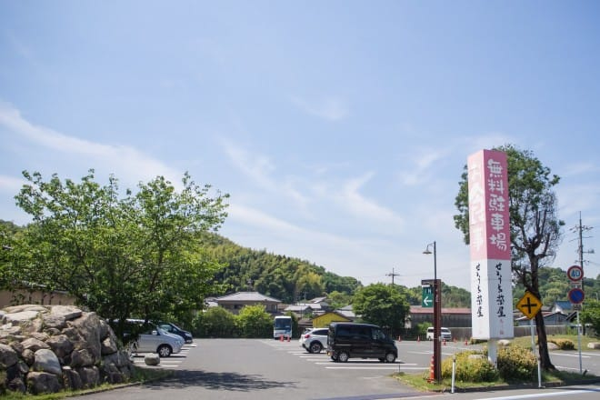 バラ公園の無料駐車場
