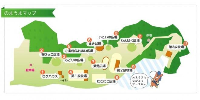 のまうまマップ
