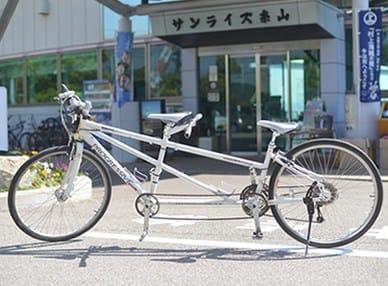 サンライズ糸山 タンデム自転車