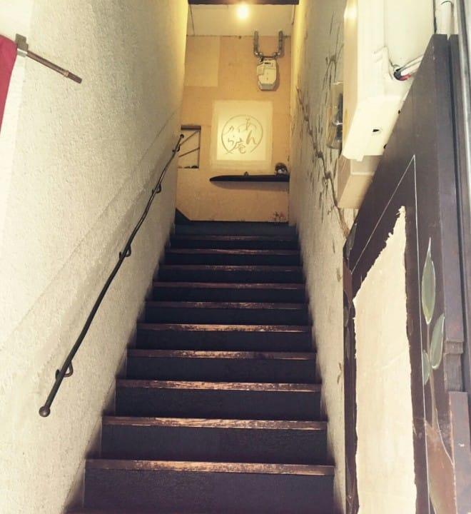 階段/あんから庵