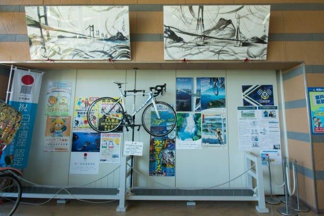 サンライズ糸山 自転車