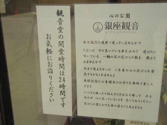 店舗外観カフェ寺ス慈照堂2