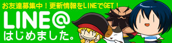 LINEバナーSP
