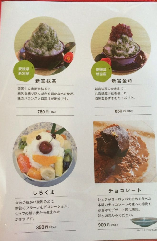 みかんカフェかき氷メニュー3