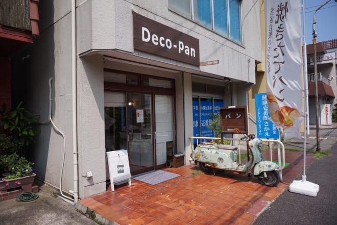 デコパン移転前店舗写真