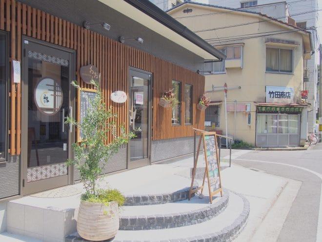 ぱんやさんRin外観写真1