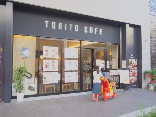 トリトカフェ外観写真1