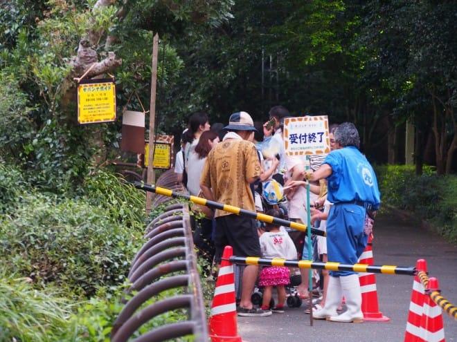 とべ動物園内観写真3