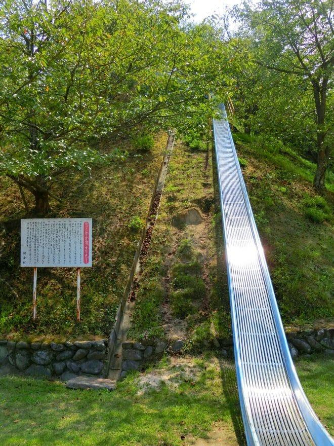 滑り台/朝倉緑のふるさと公園