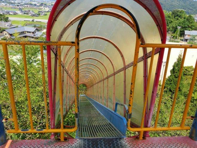 滑り口/朝倉緑のふるさと公園
