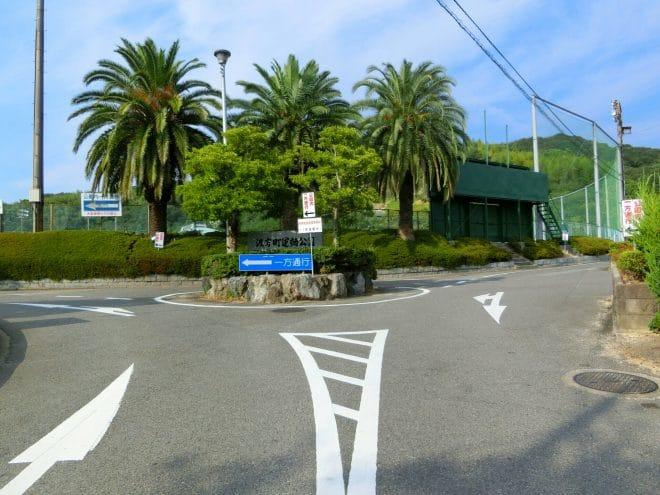 ロータリー/波方公園