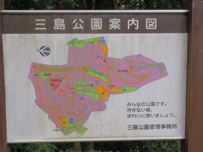 三島公園案内図