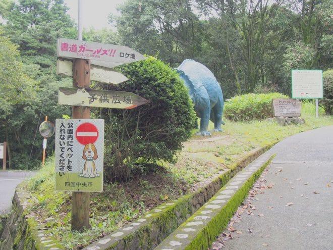 三島公園1