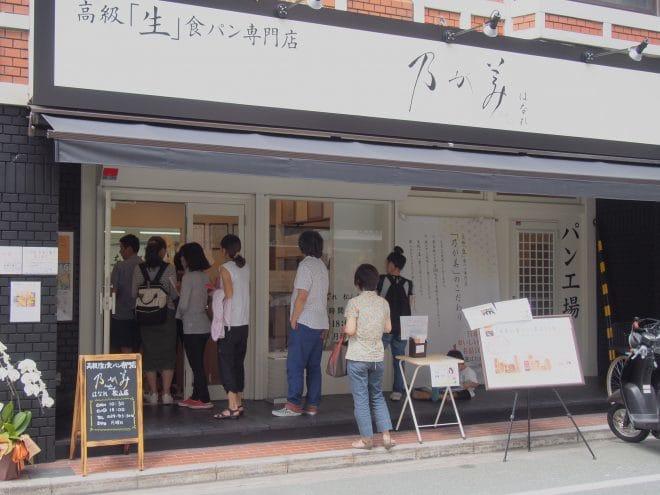 乃が美はなれ松山店外観写真6