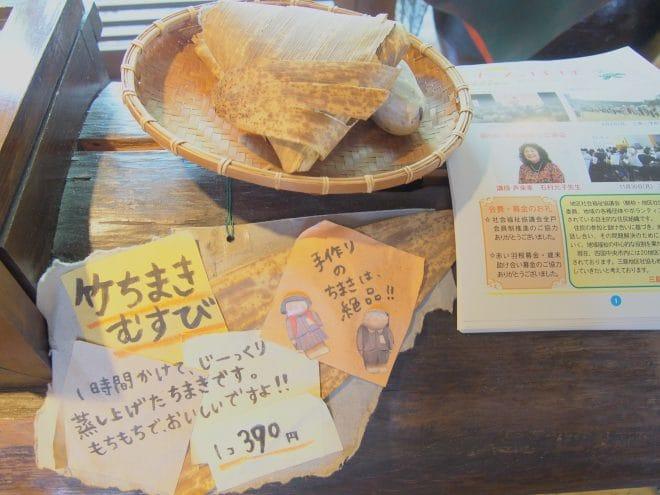山口里の店店内写真5