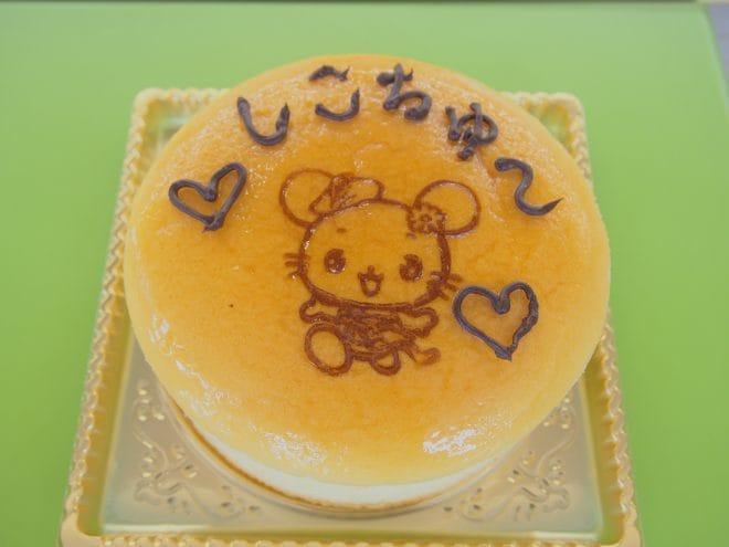 ワタナベ洋菓子店しこちゅ~チーズケーキ