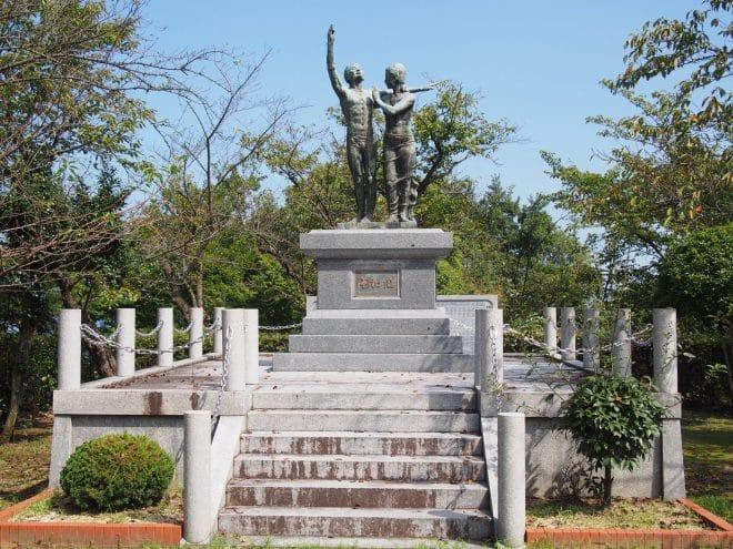 川之江城平和の像