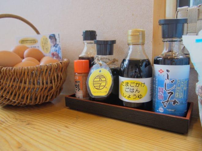 熊福たまごかけ御飯醤油