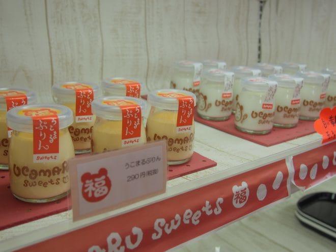 熊福たまご直売所店内写真6