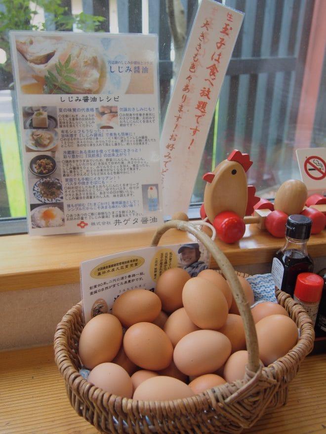 熊福食堂店内写真4