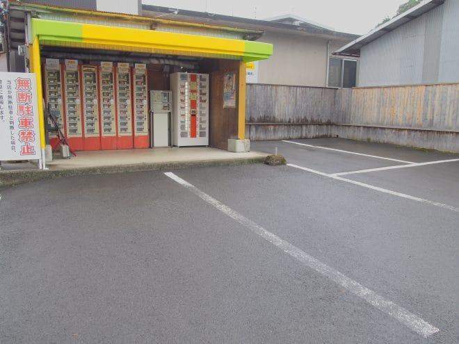 熊福駐車場2