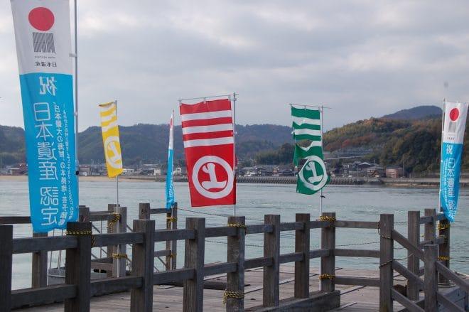 能島 船乗り場