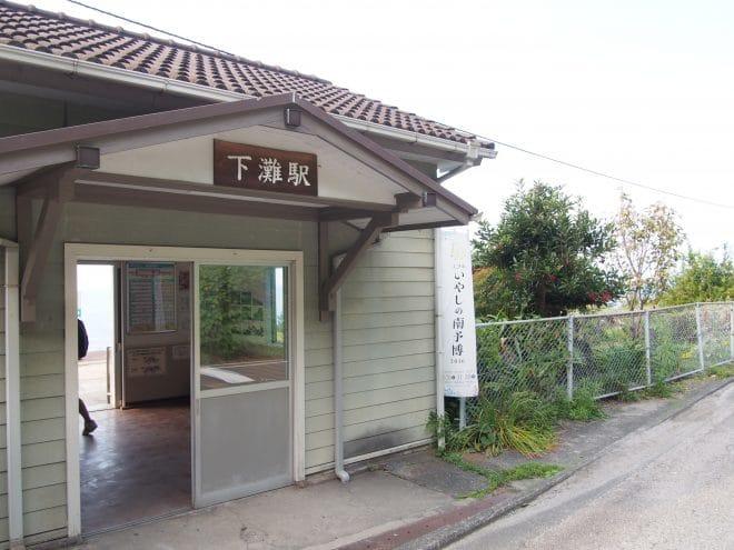 下灘駅_駅舎4