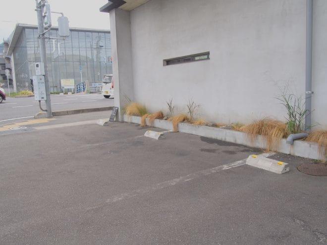 そらしと珈琲駐車場1