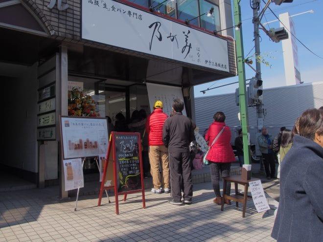乃が美伊予三島販売店外観写真1