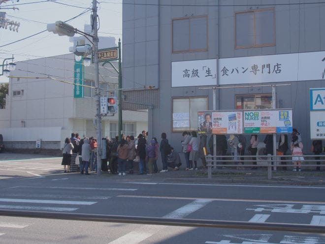 乃が美伊予三島販売店外観写真2