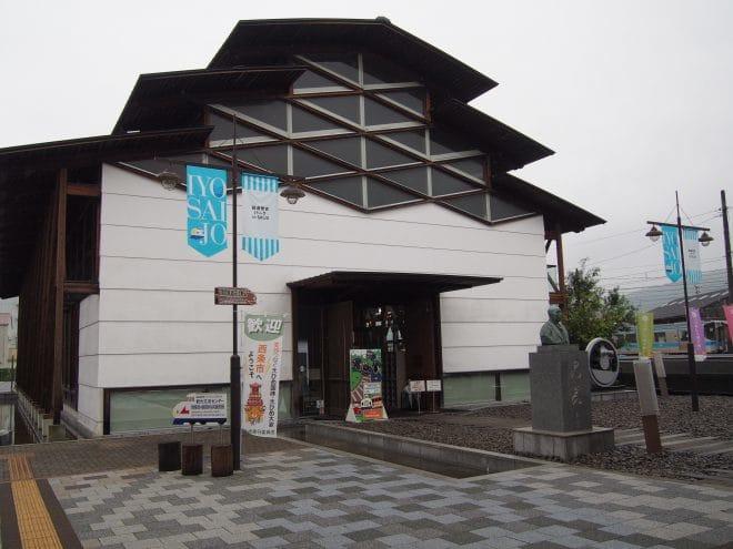 四国鉄道文化館外観写真1