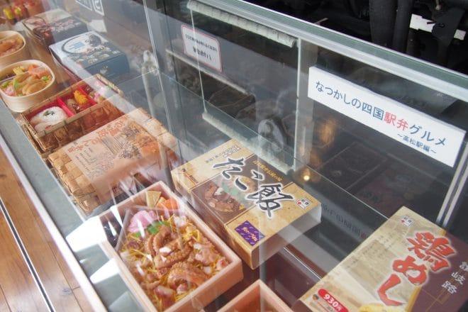四国鉄道文化館内観写真14