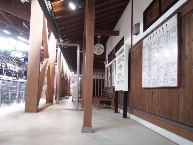 四国鉄道文化館南館内観写真9