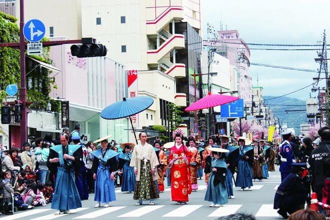 松山春祭り大名武者行列1