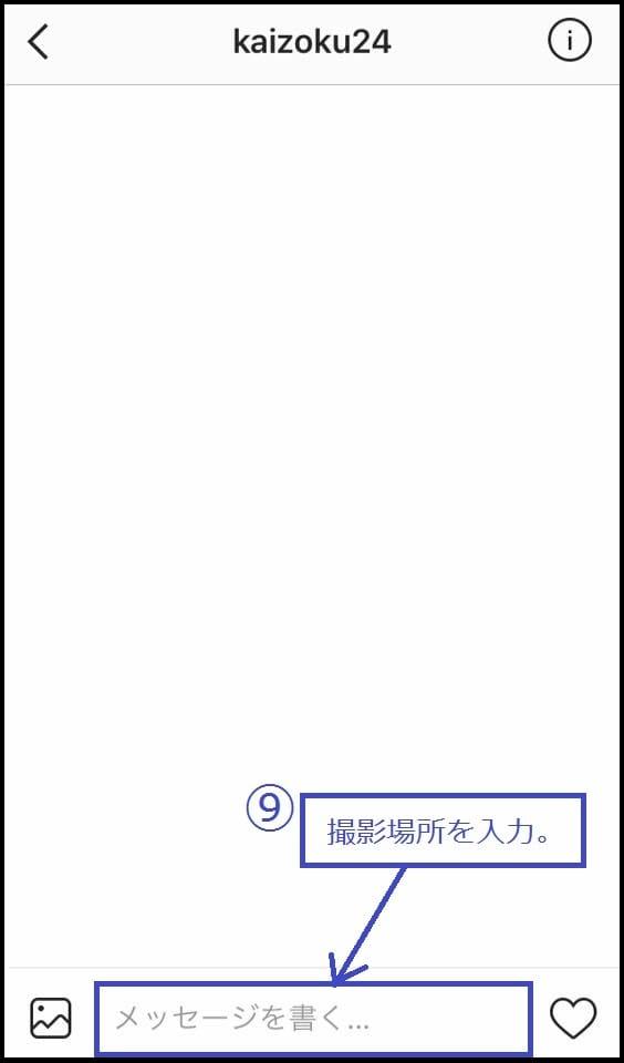 鍵付きフォトコン投稿8