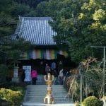 石手寺正面のアイキャッチ画像
