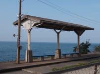 リバースロケ地下灘駅
