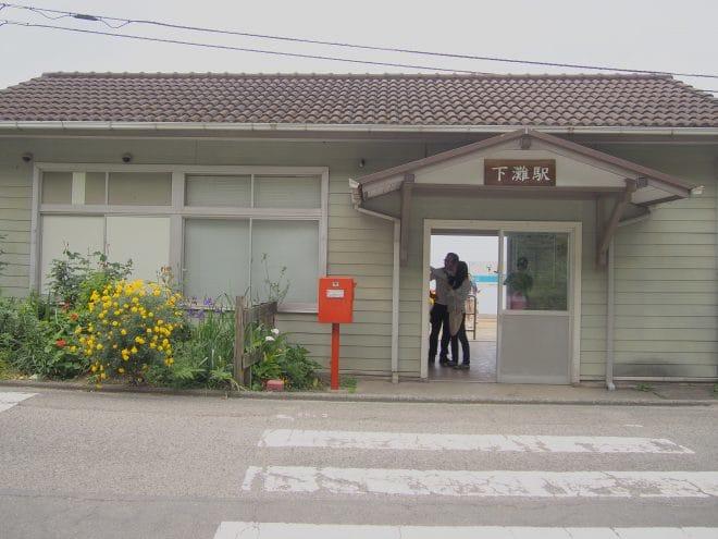 下灘駅ホーム