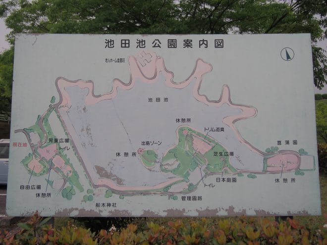池田池公園エリアマップ